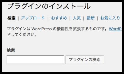 【WordPressプラグイン】これは簡単だ!「Fancier Author Box」でブログの記事下にプロフィール情報を追加してみた!