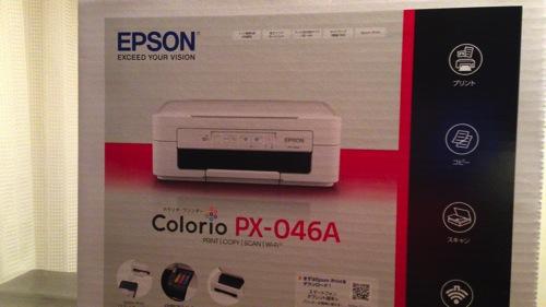 簡単プリントで家族のスキンシップに!Wi-Fiプリント対応のEPSON「PX-046A」を買ってみた件