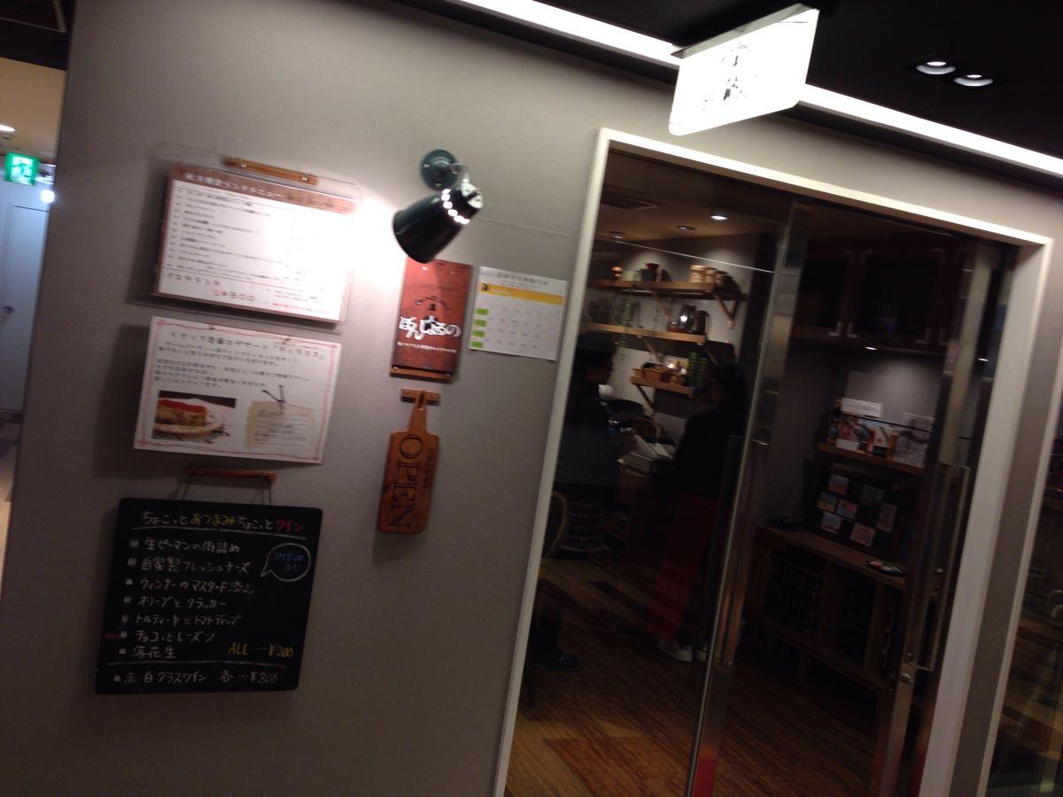 中華風ミートソースが新鮮!博多駅地下の人気パスタ店「麺ず工房ぼんじょるの」